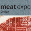 Meat Expo China 2017