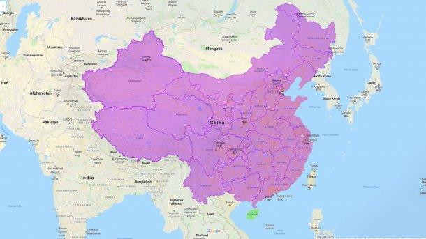 Hainan, a última área livre da doença, confirmou dois focos de PSA.